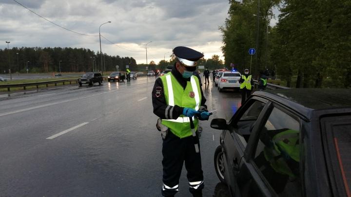 ГИБДД предупредила о массовых рейдах на дорогах Свердловской области в праздничные выходные
