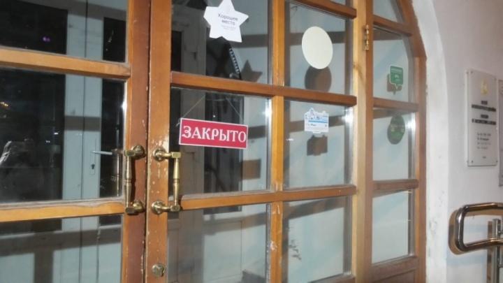 В Екатеринбурге из-за коронавируса отменили офлайн-программу «Ночи музеев»