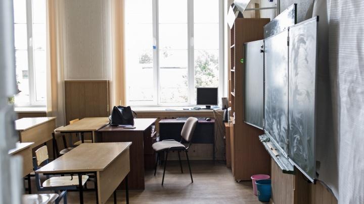 В Рыбинске школы досрочно распустят на каникулы