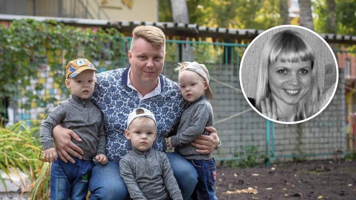 В Самаре отложили рассмотрение дела о смерти мамы тройняшек в больнице