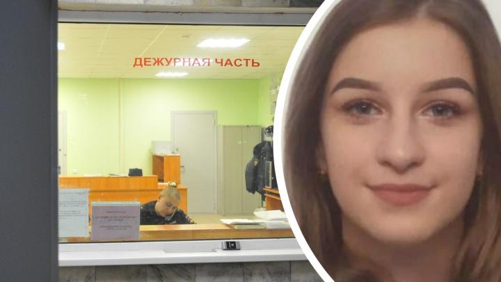 В Екатеринбурге пропала 15-летняя татуированная школьница