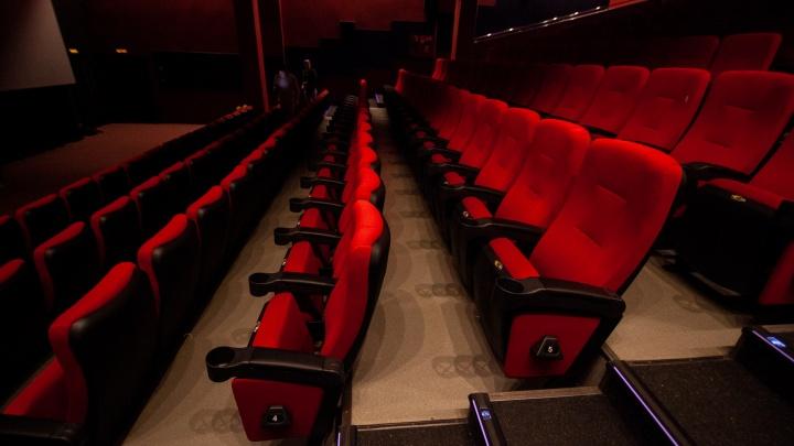 В Тюмени суд приостановил деятельность кинотеатра, расположенного в крупном ТРЦ