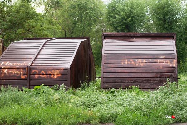 Курганцев предупреждают о демонтаже нелегально установленных металлических гаражей