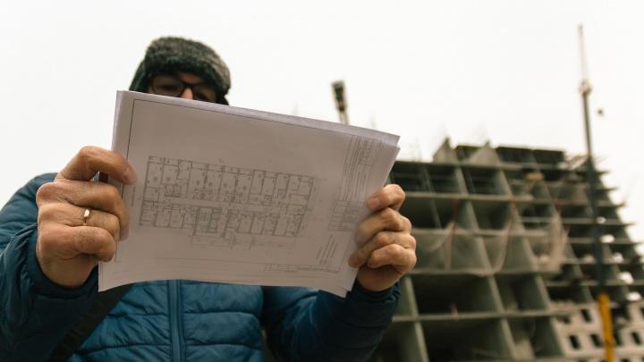 На Девятой просеке собираются построить 8-этажные дома