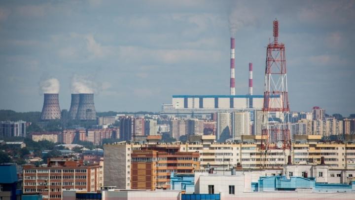 В Новосибирске четыре сотрудника компании СГК заразились коронавирусом