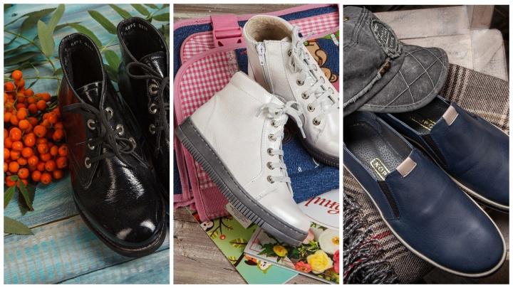 Переживут любые дожди: где купить обувь из натуральной кожи для школьника и не разориться