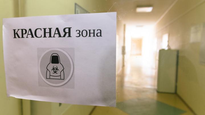 Еще 143 человека в крае заразились коронавирусом за прошедшие сутки