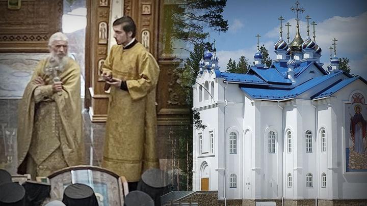 Величайший шоумен или последний святой: репортаж с запрещенной службы схиигумена-хулигана