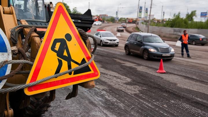 В Уфе перекрыли улицу Комсомольскую