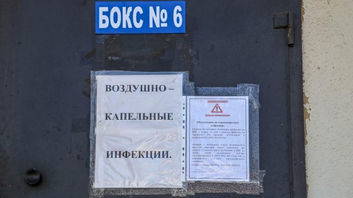 В больницах Башкирии с коронавирусом лежат более 400 человек