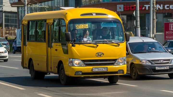 В Самаре из-за празднования Дня города изменят семь автобусных маршрутов