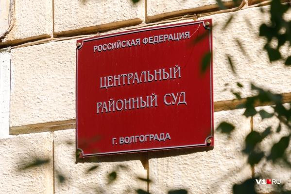 Центральный районный суд тоже эвакуируют