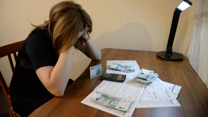Власти Свердловской области решили повысить плату за капремонт