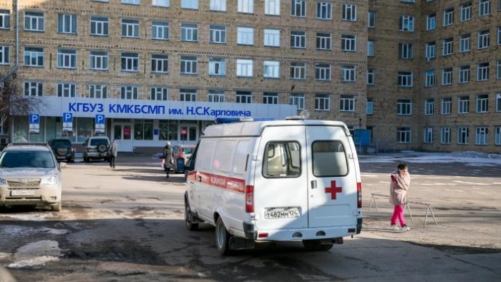 Красноярцы передали кофемашину для врачей БСМП. Деньги собрали за несколько часов