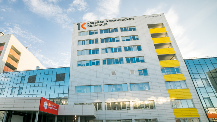 Прокуратура обнаружила недоплату в миллион рублей за работу с ковидом медикам краевой больницы