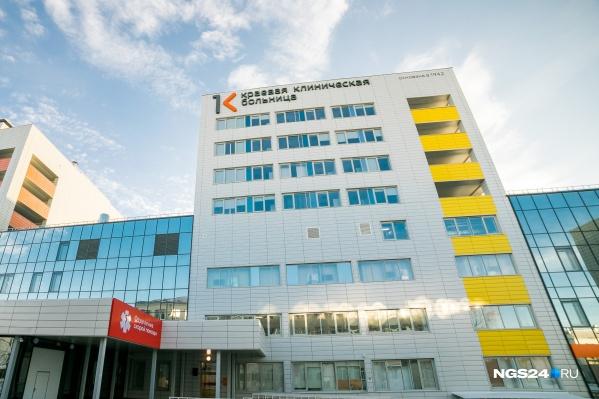 Краевая больница одна из нескольких, где есть ковидный госпиталь