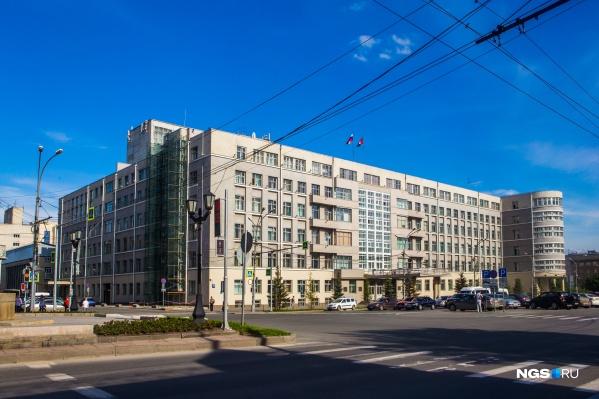Правительство Новосибирской области выпустило новое постановление вчера, 15 мая