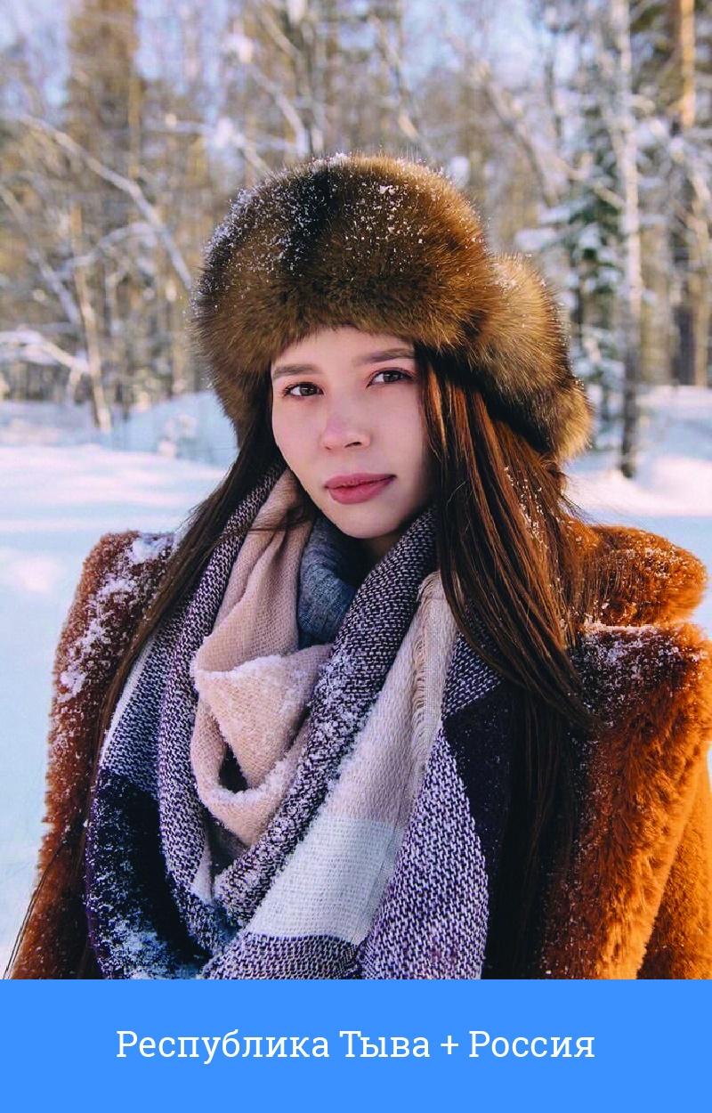 Татьяна родилась в городе Кызыл, сейчас живет в Красноярске