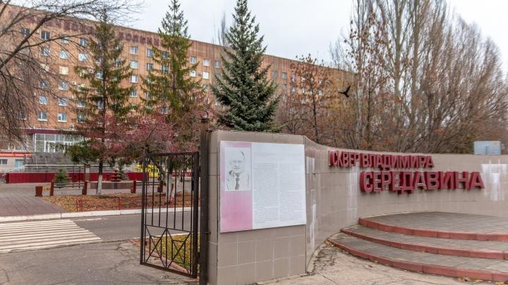 Главный корпус больницы Середавина переоборудуют для пациентов с COVID-19