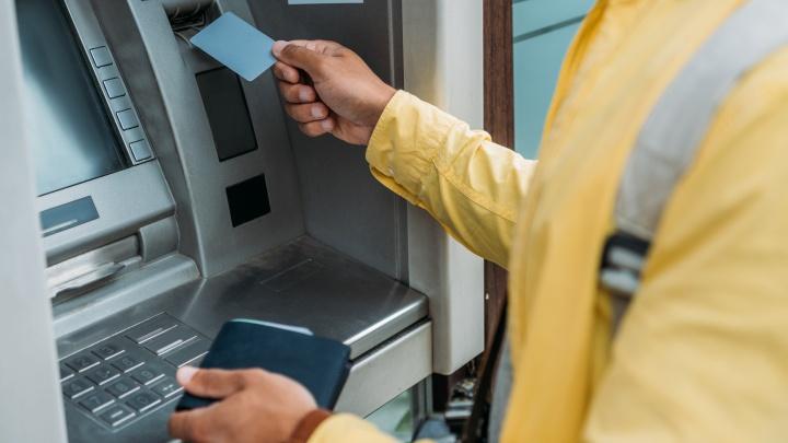 Карта «Прибыль» банка «УРАЛСИБ» вошла в топ-10 лучших карт с кешбэком для онлайн-шопинга