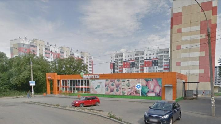 Пятиклассница выпала из окна многоэтажки в Челябинске