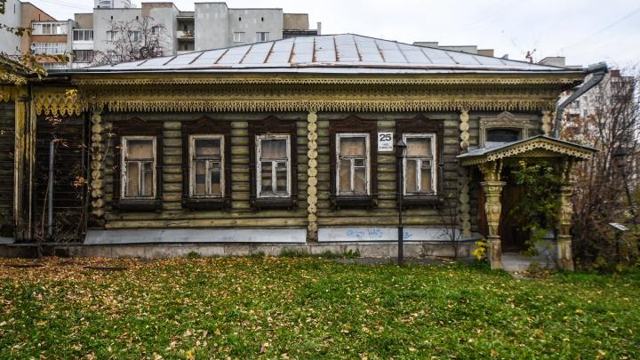 Заброшенный Екатеринбург: история домов на Сакко и Ванцетти, которые пытались продать за 39 миллионов