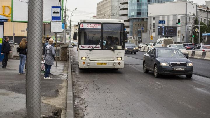 «Водители воют»: в Новосибирске будет ещё меньше общественного транспорта
