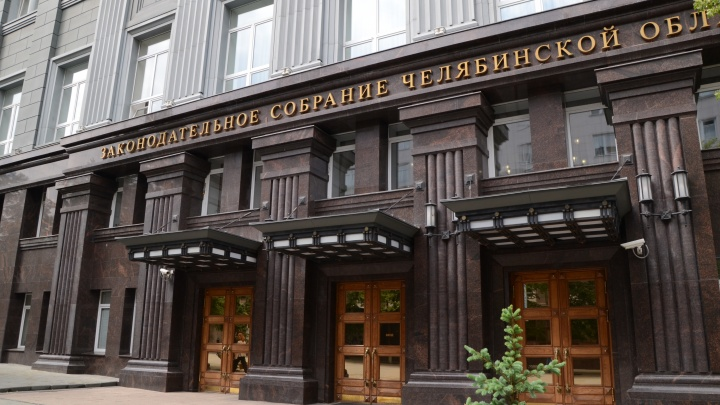 Депутаты Заксобрания Челябинской области отчитались о доходах. Рассказываем, кто заработал больше всех