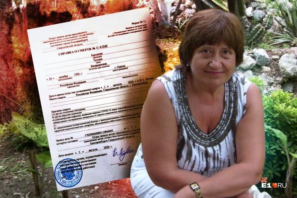 Татьяна Берсенева42 года проработала врачом-инфекционистом в 40-й больнице. 1 августа она умерла с диагнозом COVID-19