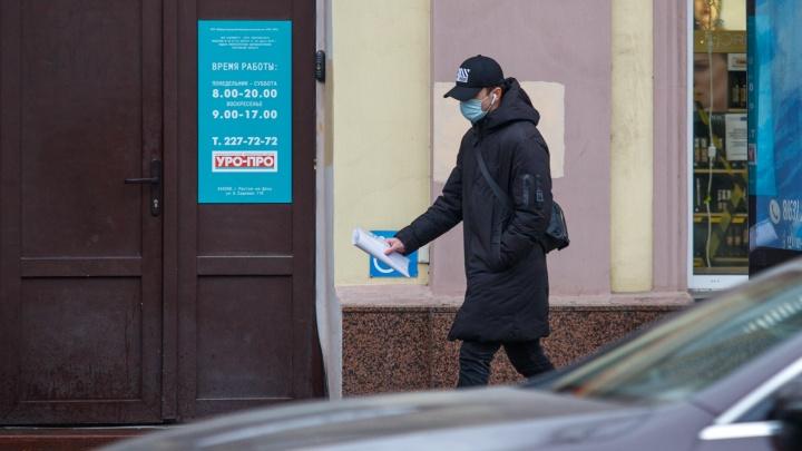 Донские власти отчитались о трех смертях от коронавируса