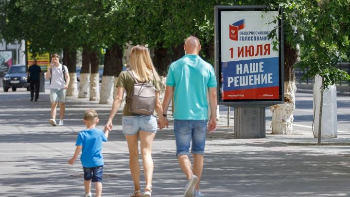 В Волгограде и области ослабили режим всеобщей изоляции: рассказываем, что изменилось