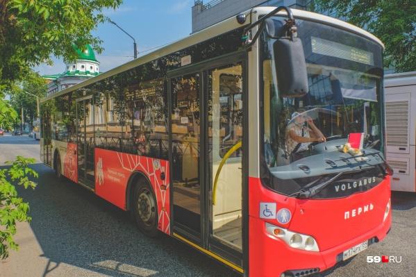 Благодаря транспортной реформе по городу курсируют новые удобные автобусы