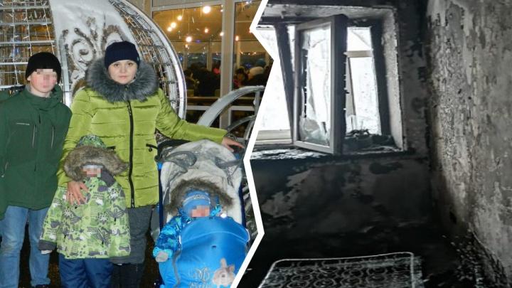 «Горели шторы и обои, а рядом спали дети»: подробности страшного пожара на Алмазной в Ярославле