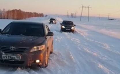 В МЧС Башкирии прокомментировали ситуацию с застрявшими на трассе из-за метели людьми