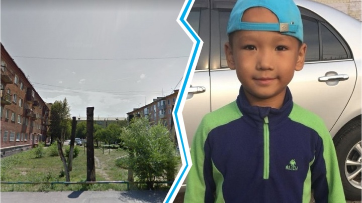 Новосибирцы собираются на поиски 6-летнего мальчика — он пропал в Красноярске