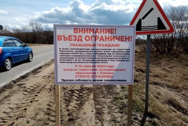 Глеб Никитин рассказал о том, почему Павлово, Дивеево и Выксу пока не откроют