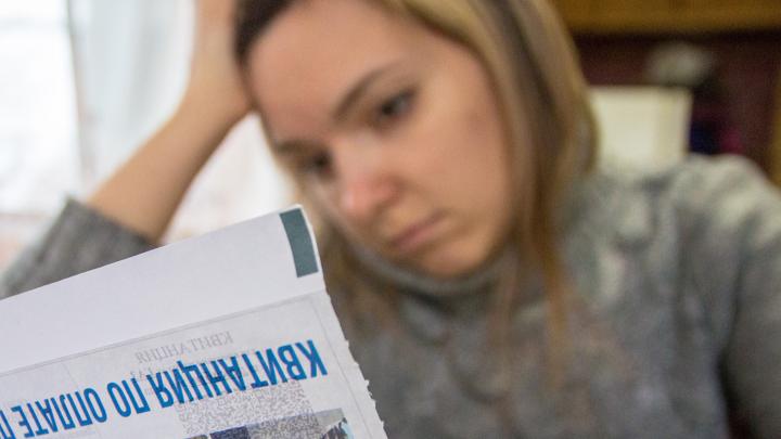 Жительница Самарской области получила счет за тепло в 12 млн рублей
