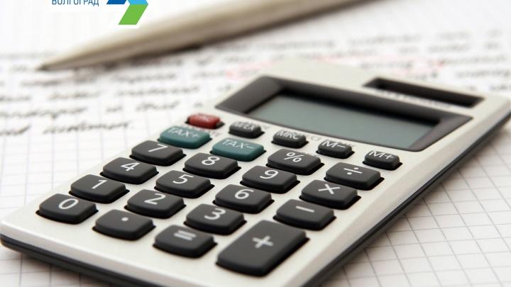 Региональный оператор напоминает потребителям, как погасить долги без пени и переплат