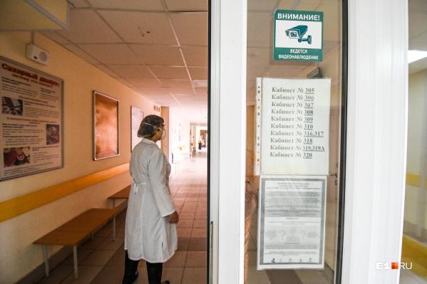 Сотрудникам поликлиники, которой Ольга Шевчук руководила 12 лет, не сообщили о причинах стремительных перемен