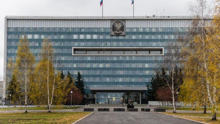 Омбудсмен в Прикамье приостановит работу приемной из-за роста заболеваемости COVID-19