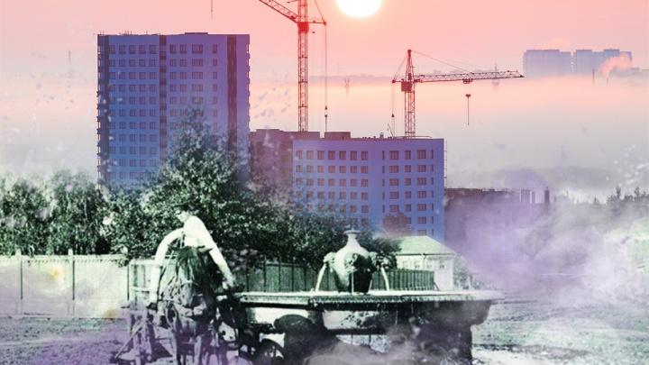 Откуда взялось выражение «Тюмень — столица деревень» и что оно означает