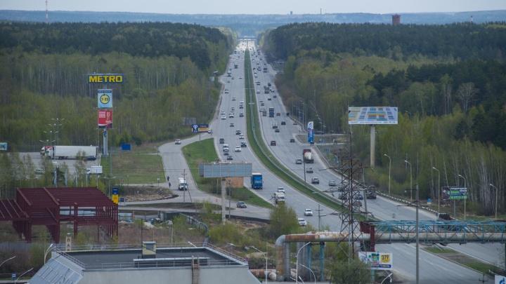 Участок трассы Екатеринбург — Тюмень перекроют для установки перехода