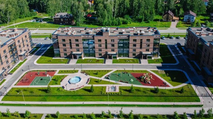 У Верхней зоны Академгородка новые квартиры предложили по выгодным спецценам до старта продаж