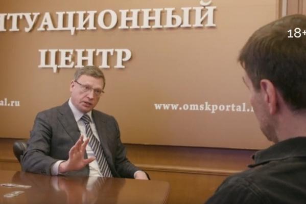 По словам губернатора, Ирина Солдатова успела сделать много хорошего для омского здравоохранения