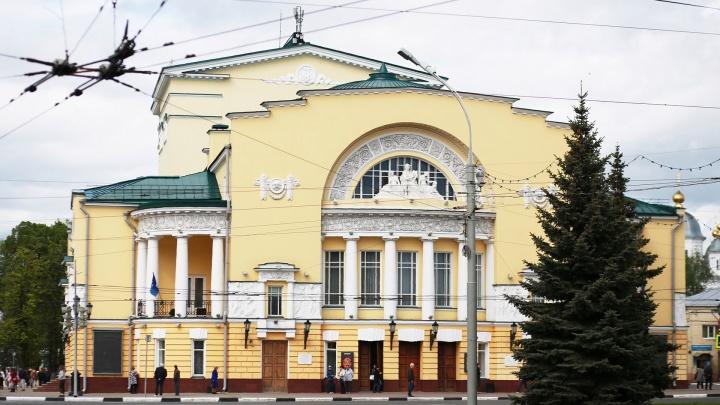COVID в театре и включение отопления: что случилось в Ярославской области за сутки. Коротко