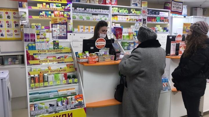 Маска, найдись! Ищем средства защиты от коронавируса в тюменских аптеках