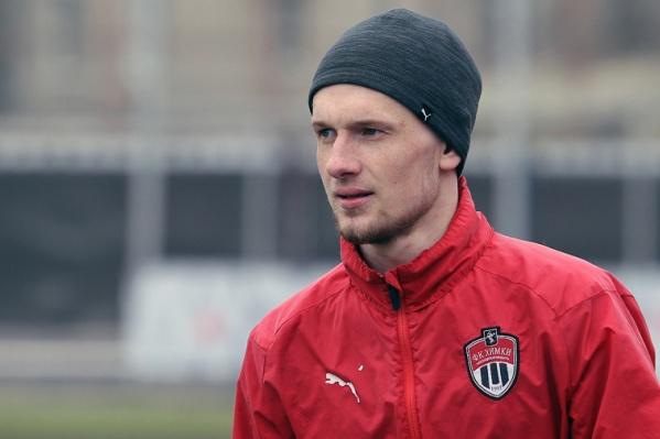 1 августа у Александра Смирнова закончился контракт с «Химками». В «Ростов» он перешел бесплатно