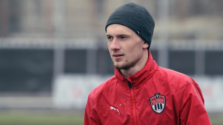 ФК «Ростов» подписал контракт с новым защитником. У него есть опыт игры в зарубежном чемпионате