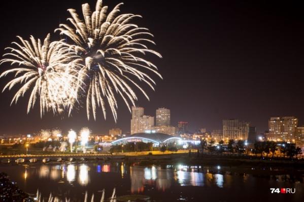 На небесное представление в День города потратят без малого миллион рублей