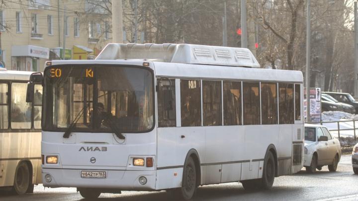 В департаменте транспорта Самары объяснили длинный интервал в движении автобусов №1, 50 и 51